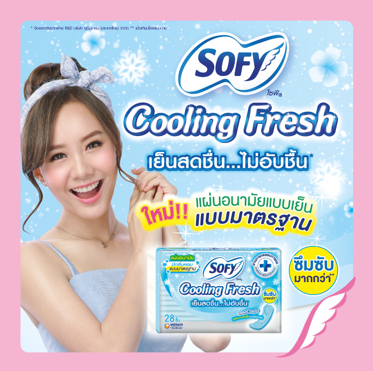 SOFY PL Cooling Fresh